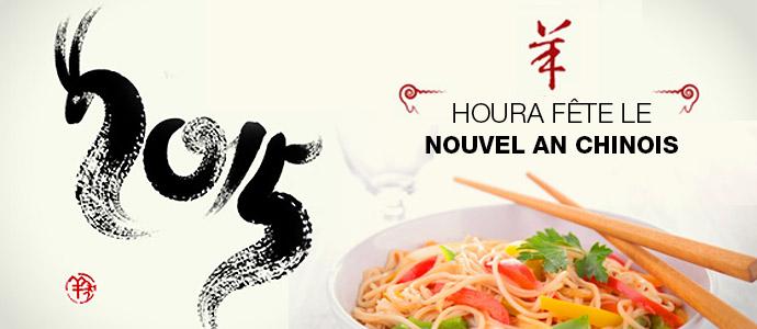 Célebrer le Nouvel An Chinois sur houra.fr