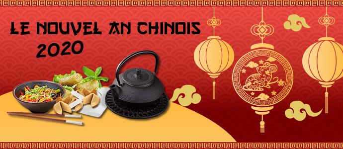 En avant pour l'année du Rat de Métal ! photo nouvel an chinois